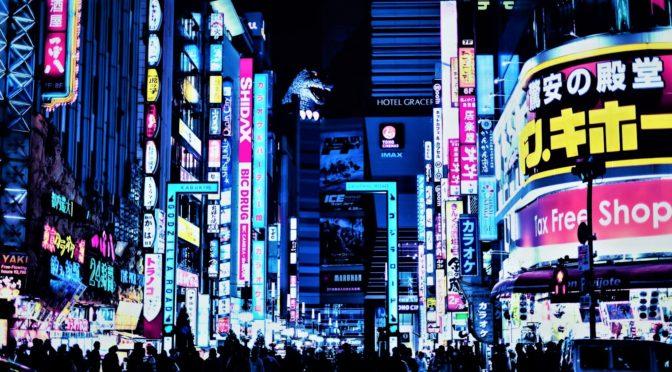 🎰歌舞伎町という街🎰